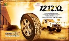 Telugu Movie 12-12-12 Poster