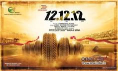 12-12-12 Movie Poster