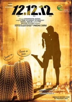 Telugu Movie 12-12-12