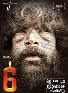 Shaam's 6 Movie Audio Release Posters