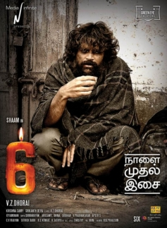 6 Movie Audio Release Posters