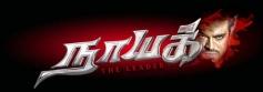 Tamil Movie Naayak Logo
