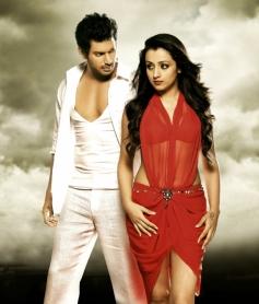 Vishal and Trisha