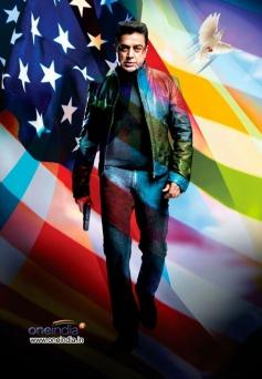 Kamal Haasan's Vishwaroopam Poster