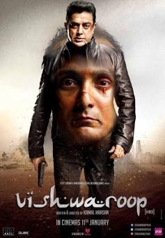 Vishwaroopam New Poster