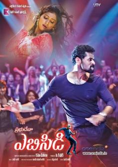 Prabhu Deva's ABCD Poster