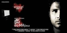 Case No. 666/2013 Poster