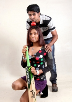 Cricket Scandal Movie Pictures