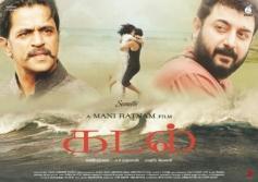 Kadal New Poster