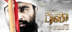 Sasikumar's Kutti Puli First Look