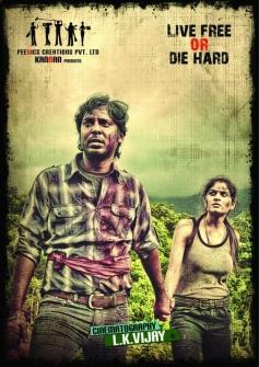Madhil Mel Poonai Poster