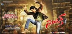 Nayak Movie Poster