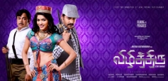 Vizhithiru Poster