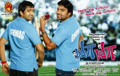 Ya Ya Movie First Look Poster