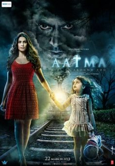 Aatma Exclusive New Poster