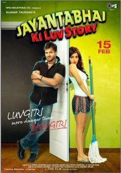 Jayanta Bhai Ki Luv Story New Poster
