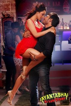 Vivek Oberai and Neha Sharma Romantic Still