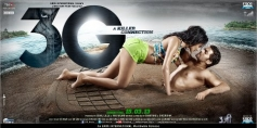3G New Poster