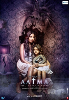 Aatma New Poster