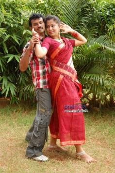 Intlo Ramudu - Veedhilo Manmadhudu