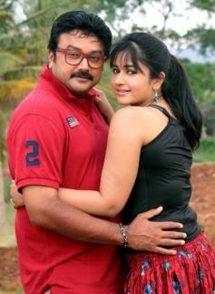 Jayaram, Poonam Bajwa