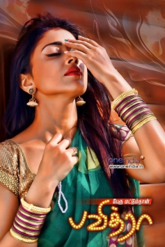 Shriya Saran's Pavithra Poster