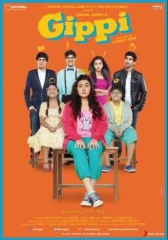 Gippi Brand New Poster
