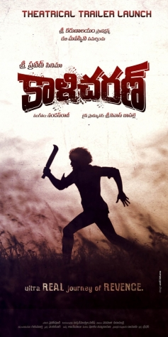 Kali Charan Movie Poster