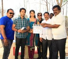SVK Cinema Production No.3