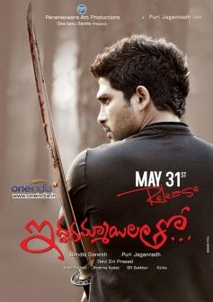 Iddarammayilatho Release Posters