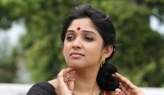 Kunjananthante Kada