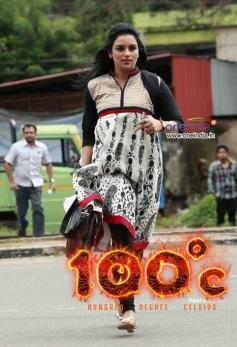 100 Degree Celsius