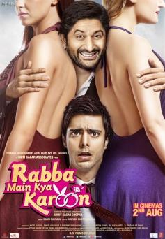 Rabba Main Kya Karoon First Look
