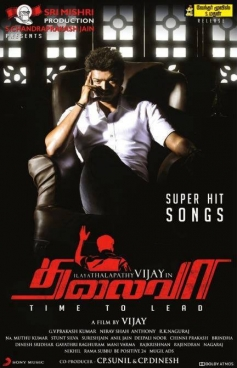 Thalaiva Latest Posters