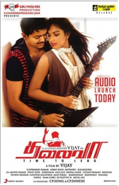 Thalaivaa New Poster