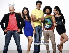 RJ Prithvi, Bhavana Rao, Monish, Vasu Dixit, Kanchan in Kannada Movie Money Honey Shani