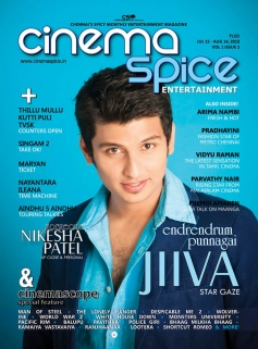 Jiiva on the cover of Cinema Magazine 2013