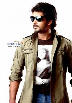 Surya Teja in Paani Poori Movie