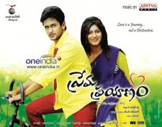 Prema Prayanam Movie Poster