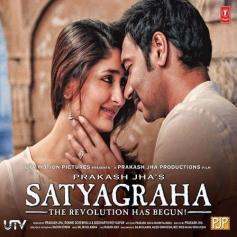Satyagraha poster ft. Ajay Devgan & Kareena Kapoor