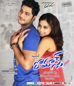 Telugu Movie Romance Poster
