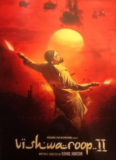 Vishwaroop 2 Poster