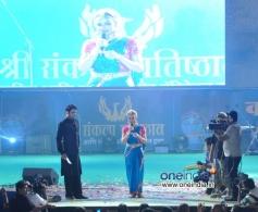 Esha Deol during Sachin Ahir's Dahi Handi Celebration