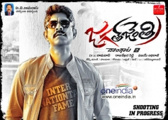 Jagath Jenthri Movie Poster