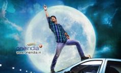 JR. NTR in Telugu Movie Ramayya Vastavayya