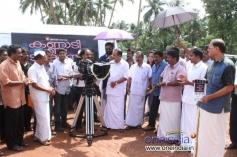 Malayalam Movie Kannadi Talkies