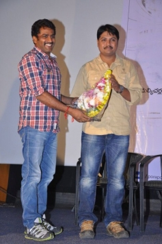 Pora Pove Movie Logo Launch