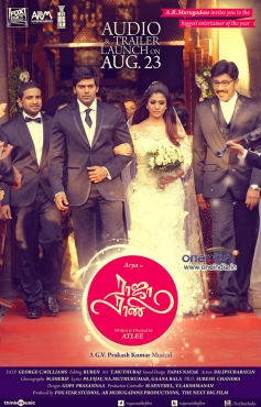 Raja Rani audio release poster (English)