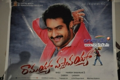 Ramayya Vastavayya Movie Press Meet