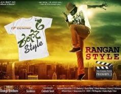 Rangan Style Poster